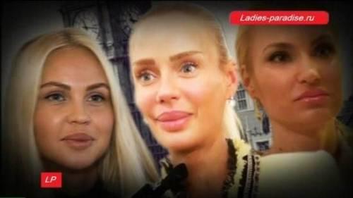 Кристина сысоева и её подруги