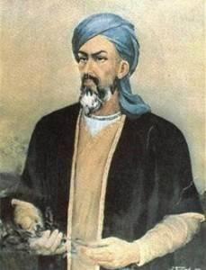 Абу Али Сина