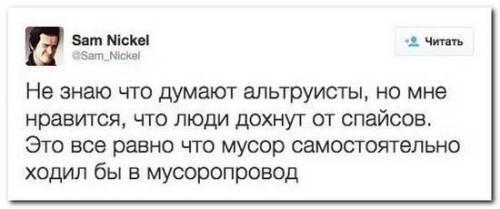 setey-socialnyh-kommentarii-citaty-vkontakte-vkontakte-smeshnye-statusy_8716282789